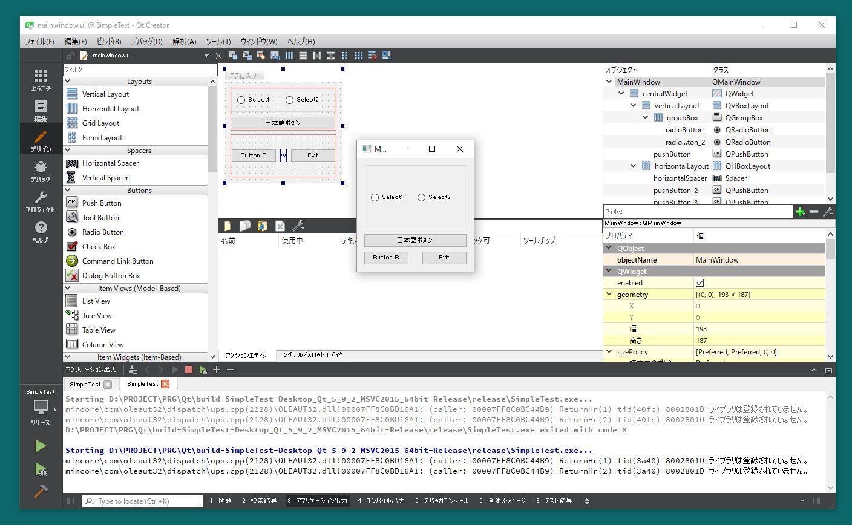 Raspberry Pi 2 + タッチパネル機能付き液晶モニタ + Qt +